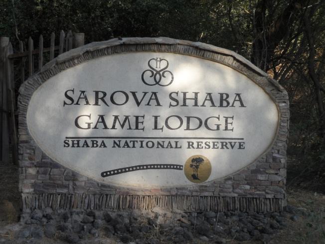 The sign at the entrance to Sarova Shaba