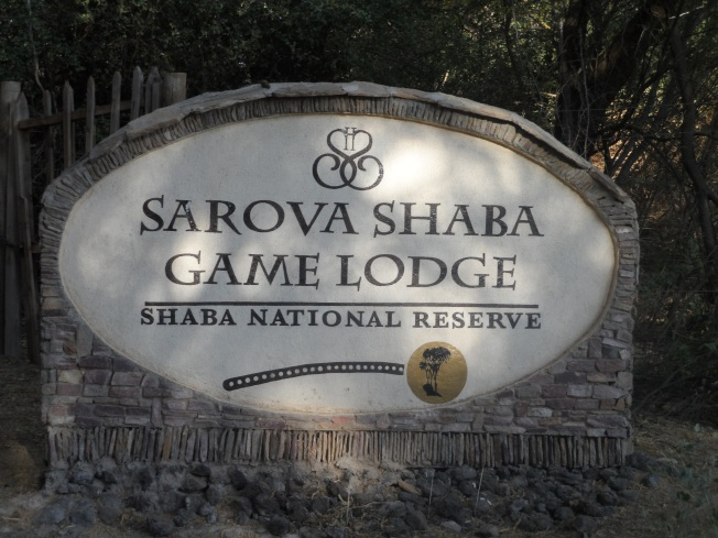The sign at the entrance to Sarova Shaba